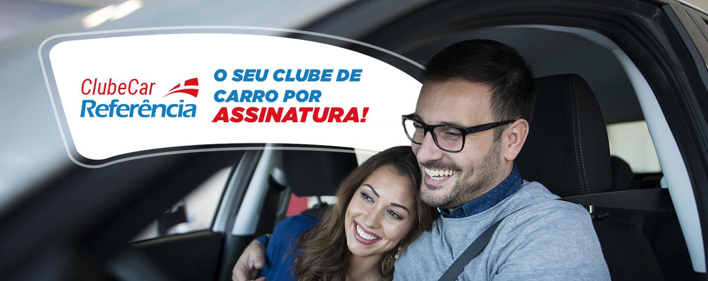 ClubCar Referência